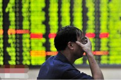 股市遭遇滑铁卢 万亿资金寻出口