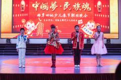 """""""中国梦・民族魂""""2016两岸四地少儿春晚在京圆满落幕"""