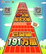 ��3D�����桰��¥����191��㡪�����������������ݴ���