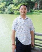 彭云山―中华书画骄子庆祝香港回归20周年
