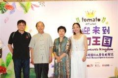杨志彬理事长、贺春兰主编点赞精中教育艺术教育探索
