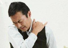颈椎问题自我保护