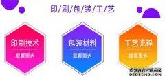 西安广告服务平台
