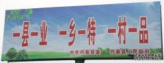 脱贫大决战:贵州