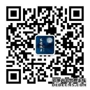 北京和众汇富:利