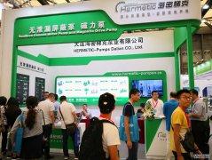 上海化工装备展: