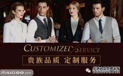 2019中国职业装十