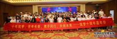 杭州筑梦网络科技