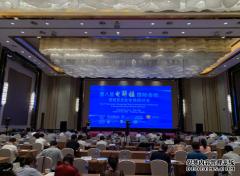 第八届电解锰国际