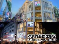 巴拉巴拉全新旗舰店解锁天津新地标,看童装品牌老大如何定义新时