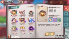 华硕ROG3电竞屏游