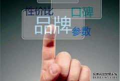 畅谷传媒――王老